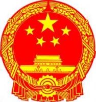 中国驻加拿大大使馆
