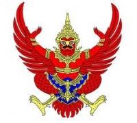 泰国总领事馆