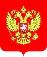 俄罗斯总领事馆